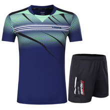 New Qucik dry Badminton sports clothes Women/Men , table tennis clothes , Tennis suit ,Tennis clothes, badminton wear sets 3871