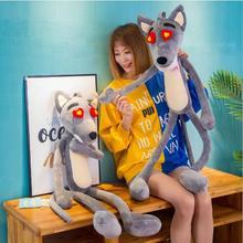 WYZHY цветок Волк Кукла Плюшевая Игрушка для дивана спальня украшения к отправьте друзьям и подарки для детей 60 см