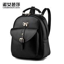 Мода прекрасный пу кожа рюкзак 2017 мода женщины mochila feminina mujer back pack для девочка bolsa feminina черный мешок школы и