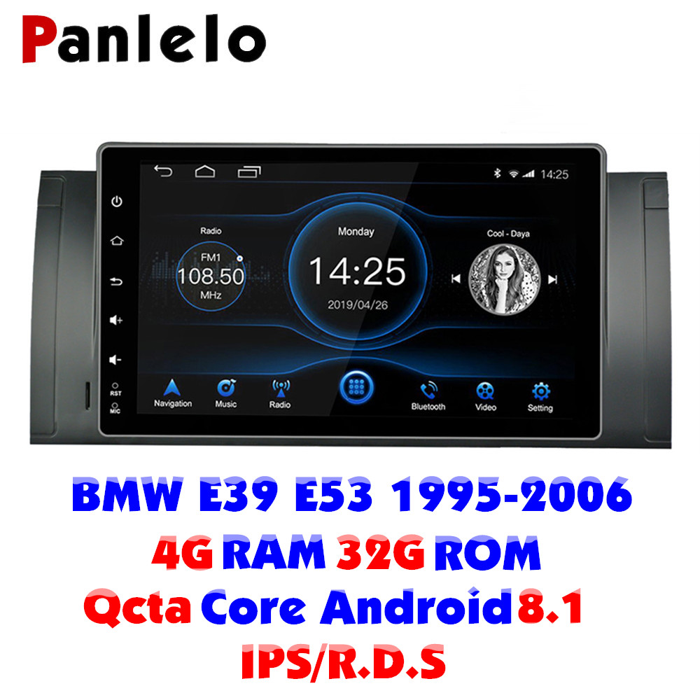Autoradio Panlelo Android 8.1 pour BMW X5 E53 E39 Octa Core 4G RAM 32G ROM IPS écran tactile 9 pouces unité de tête voiture multijoueur
