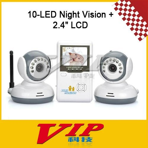 "2.4GHz Wireless 10-LED IR Night Vision Cameras with 2.4"" LCD Handheld Baby Monitor (2-Cameras),Free Shipping"