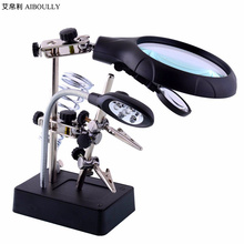 Magnifying glass 18X diagnostic tools + jewel instrument with LED lights maintenance magnifying glass+Magnifier desktop