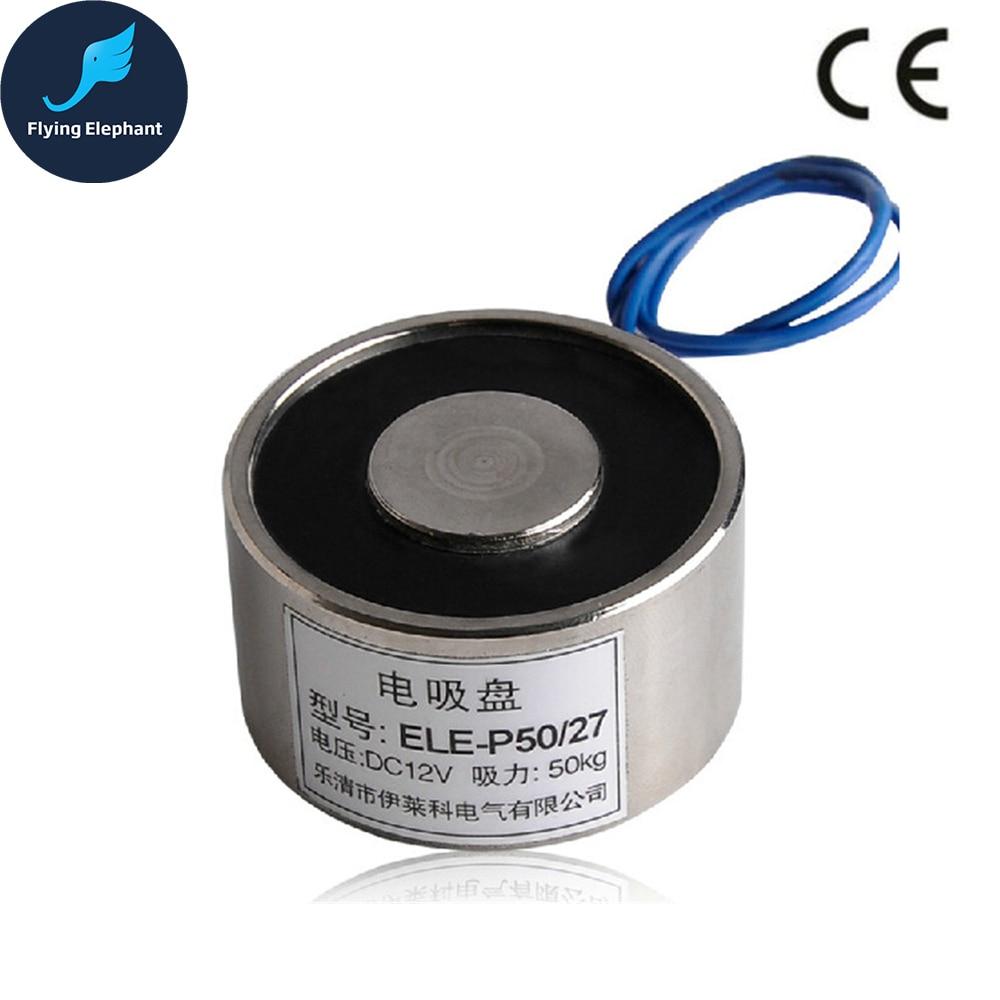 цена на P50/27 Holding Electric Magnet , Lifting 50KG Solenoid Electromagnet DC 6V 12V 24V 10W