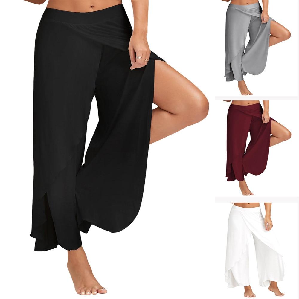 Women Casual Soft High Waist Harem Pants Loose Baggy Wide Leg Yoga Long Trousers