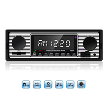 12 V Bluetooth Auto D'epoca Radio 1DIN Stereo Audio Classico MP3 Player FM Radio di Sostegno della Ricevente Ingresso Aux SD USB MMC DY325