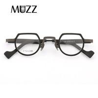 MUZZ Pure Titanium Frames New Men's Optical Irregular Small full rim Eyeglasses Frame high myopia Prescription Clear Lens Glasse