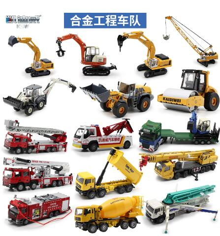 Construction vehicle fire engine children's toy car excavator dump truck mixer truck forklift alloy car model W111 image