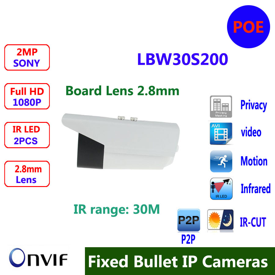 Board Lens 2.8mm  Outdoor IP camera 1080P Full HD Onvif P2P Plug And Play IR-Bullet Camera 2MP Waterproof IP Camera new original 2 0 megapixel outdoor ip camera 1080p full hd onvif ir bullet camera 2mp waterproof bullet vandal proof ip camera
