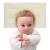 2017 Bebê Recém-nascido Infantil Dormir Posicionador Travesseiro Macio Respirável Tecido Do Bebê Fundamento Do Bebê Travesseiro Moldar Travesseiros FCI #