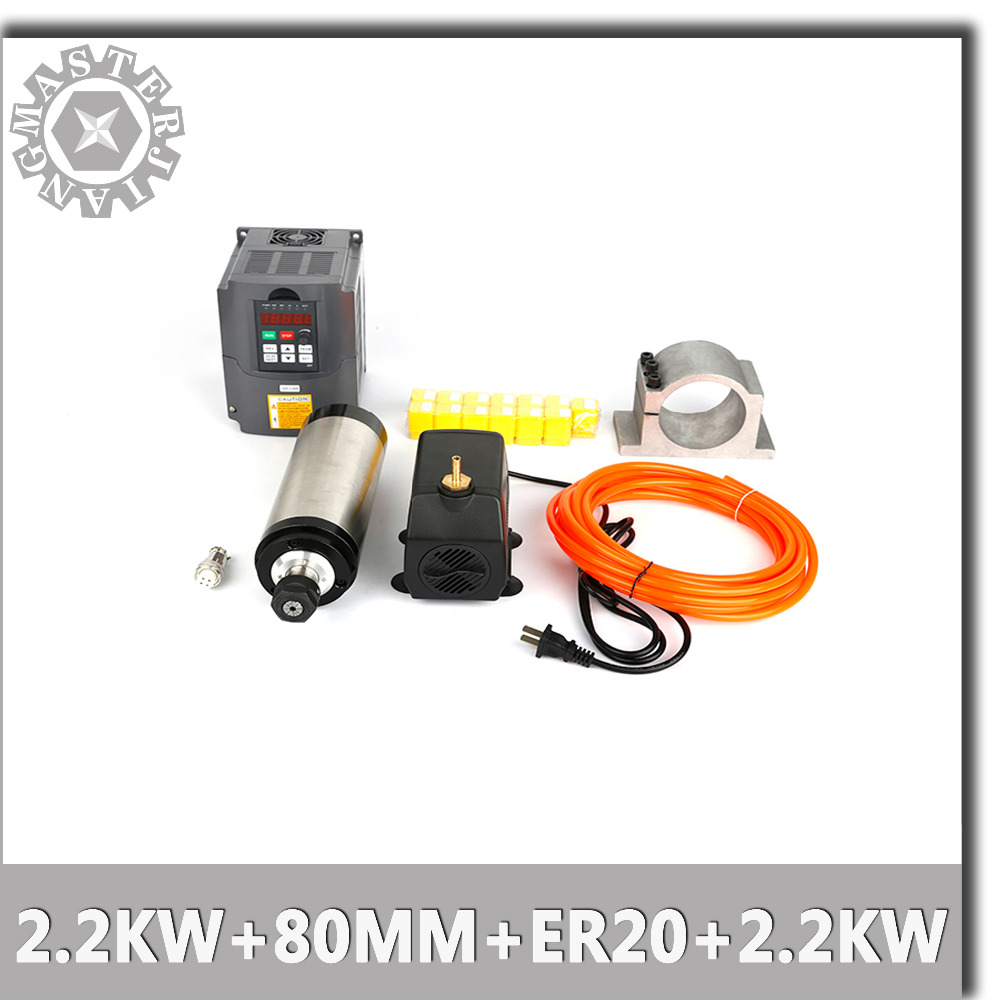 2 2KW 220V Spindle Water Cooled Kit er20 Milling Spindle 2 2KW VFD 80mm Clamp 75W