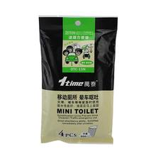 4pcs/Pack 600ML Car Emergency Urine Bag Camping Outdoor Child Adult Unisex Toilet Interior Accessories