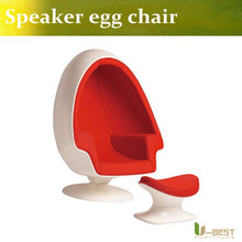 ubest high quality stereo alpha egg chair sound egg chairs with with a 51 surround sound speaker system inside