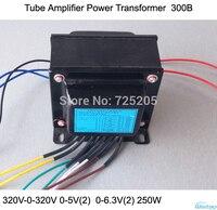 IWISTAO Tube Amplifier Power Transformer 250W 300B 320V 0 320V 0 5V 0 6.3V HIFI Audio DIY