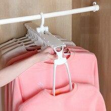 Складная Одежда Ткань Вешалка Сушилка вешалка для одежды Вешалки для сушильного висячего белья стойка телескопическая