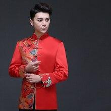 Tradicional de los hombres de estilo chino novio vestido Top 81ee5e199f5