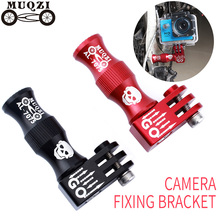 цена на MUQZI Bicycle Mountain Bike Road Vehicles Quick Release Axle Camera Aluminum Alloy Fixed Bracket