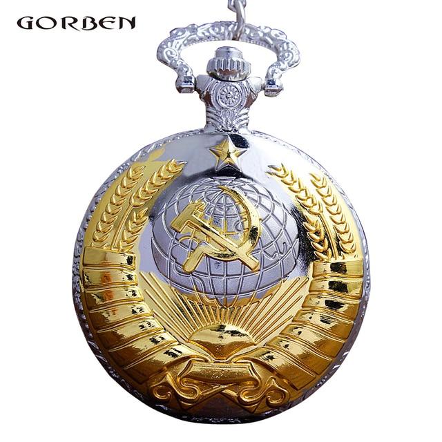 USSR Coat of Arms CCCP Vintage Pocket Watch Necklace Pendant Women Men Quartz Wa