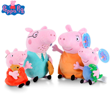 лучшая цена Original 19cm Peppa Pig George Animal Stuffed Plush Toys Cartoon Family Friend Pig Party Dolls Children Birthday  Best Gifts