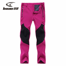 LXIAO Hiking Pants Women Spring/Autumn New Couples Trekking Trousers Outdoor Quick Dry Stitching Loose Ladies