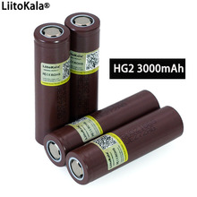 100% New Original HG2 18650 3000mAh battery 18650HG2 3.6V discharge 20A dedicated For LG Electronic cigarette Power