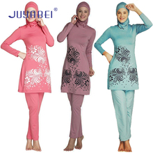 JUYABEI Women Floral Print Full-cover Muslim Middle East Swimsuit Beach Bathing Suit Long Hijab Pants Swimwear Swim Wear S-4XL