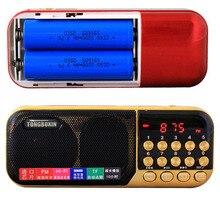 C-25 Puede Utilizar Dos 18650 Batería Portátil de Radio Digital de Bolsillo Mini altavoz del jugador mp3 fm tf sd micro usb soporte 3.5mm auricular