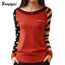 Saiqigui Candy Color New O Neck Autumn Women Sweater Long Sleeve Pullovers Knitting Casual Sweaters pull