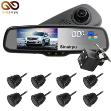 Sinairy Car DVR Detector Camera Review Mirror DVR Digital Video Recorder Auto Camcorder Dash Cam FHD 1080P With 8 Parking Sensor