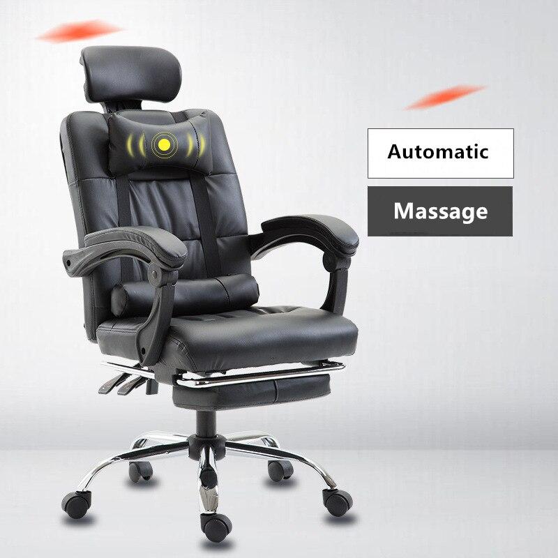 Офис Босса офисное кресло эргономичный кресло Интернет сиденье для кафе вращающиеся стулья бытовой Лежащая кресло