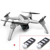 (Total 2 batteries) JJPRO JJRC X5 EPIK FPV RC Drone with 1080P Camera 5G Wifi GPS Follow Me Altitude Hold RC Quadcopter