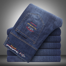 17 Shark Autumn New Italy Classic Blue Denim Pants Men Slim Fit Brand Trousers Male High Quality Cotton Fashion Jeans Homme 8877