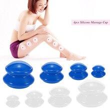 4 Uds. Copa de succión de vacío anticelulitis de absorción de humedad, copa de terapia de masaje Facial familiar de silicona, Juego de 4 tamaños