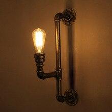 Lámparas de pared de Metal Retro tuberías de agua tipo E26/E27 base de bombilla Industrial baño escalera Lámpara antigua Luminaria luz de pared