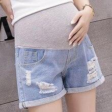 Рваные джинсы для беременных женщин; однотонные шорты для беременных; летние шорты для кормления