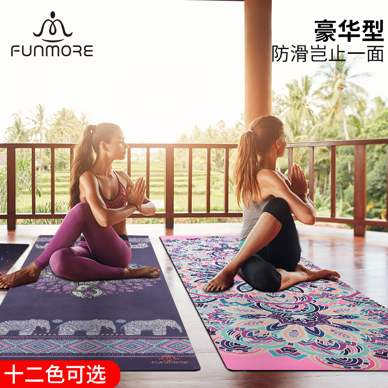 Luxury Sweat Grip Mat Towel: Eco Luxury Mat Towel That Grips The More You Sweat Yoga