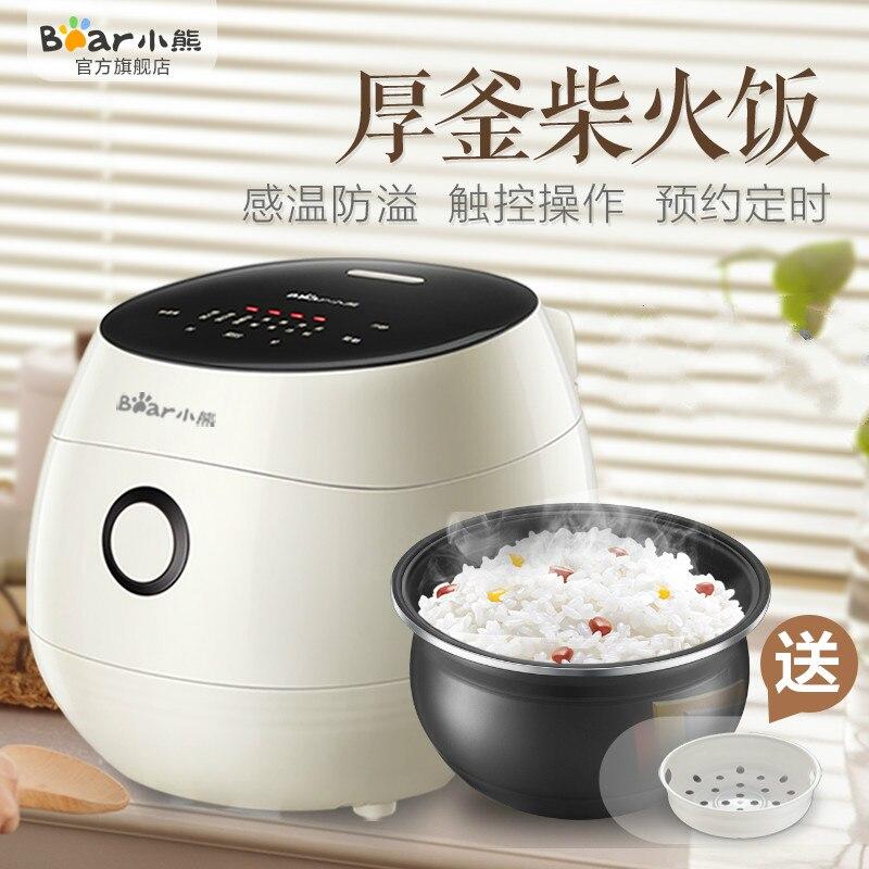 Медвежонок Мини рисоварка 3л 220В Мини Бытовая многофункциональная интеллектуальная ленточная электрическая плита