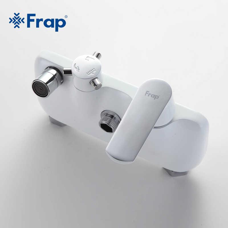 Frap 浴室のシャワー蛇口セット白浴槽の蛇口コールドとホット水ミキサー単一のハンドル調節可能な雨シャワーバータップ f2431