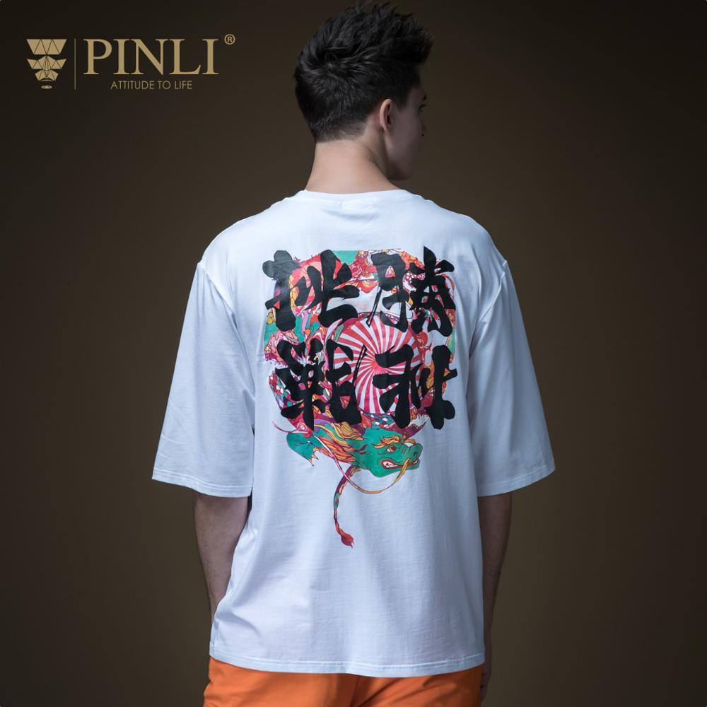 2019 Real Undertale Pinli Product Made Plus Hot Summer New Menswear Round Collar Printed Loose Short Sleeve T-shirt B192311324