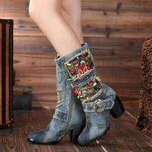 2014 American designer shoes high-heeled boots in the autumn and winter Beaded women's boots with thick Jean Ma Dingxue