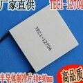 5 pcs peça de refrigeração de Semicondutores de refrigeração TEC1-12704 40*40 pequena potência de 12 v4a nova Marca autêntica dispositivo