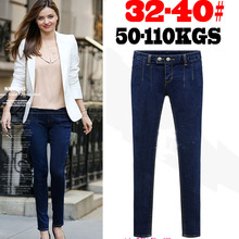 Increase The Size Of The Code For Women's Jeans In Europe And America Explosion Models Add Fat Tight Jeans Pants 110kgs