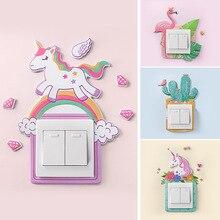 Животных единорог; Фламинго чехол мультфильм номер Декор 3D силикона стены переключатель ВКЛ-ВЫКЛ подсветкой; светящаяся обувь; розетка выключатель стены Стикеры