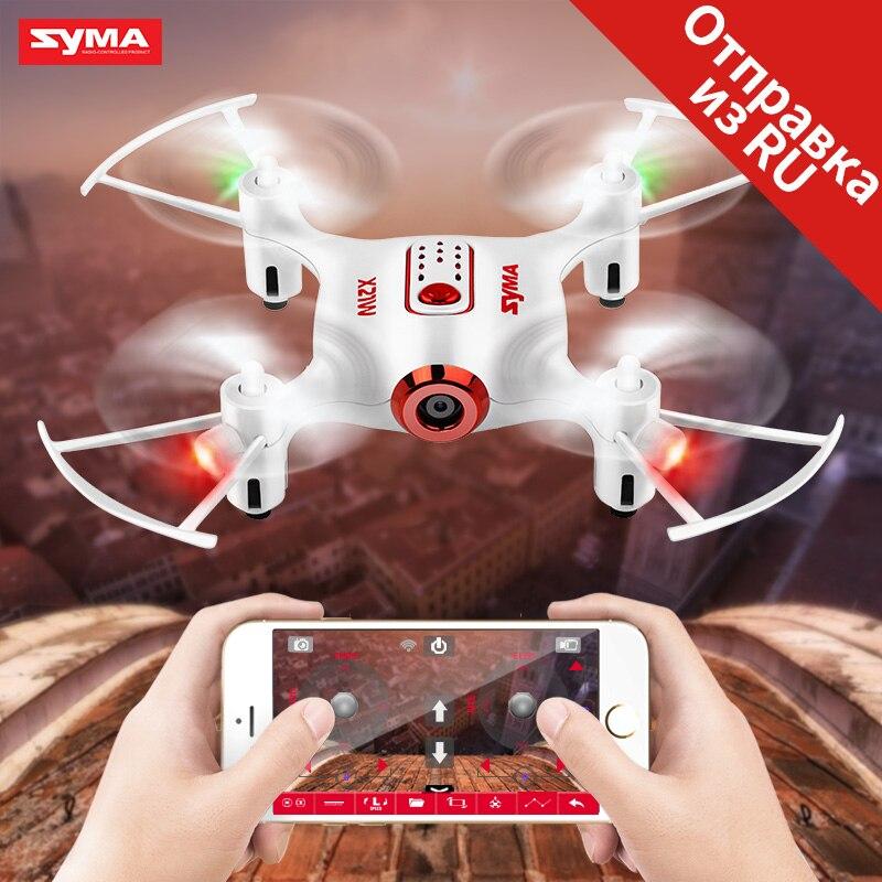 SYMA X21W RC ドローンの Wi Fi カメラ FPV ミニ Dron Quadcopter 2.4 GHz 4CH RC ヘリコプターポケットドローン子供のギフトのためおもちゃ  グループ上の おもちゃ & ホビー からの ラジコン ヘリコプター の中 1