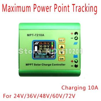 DC-DC MPPT Солнечный контроллер/контроллер солнечного заряда для батарей и управления литиевой батареей. 24В 36В 48В 60В 72В/10А