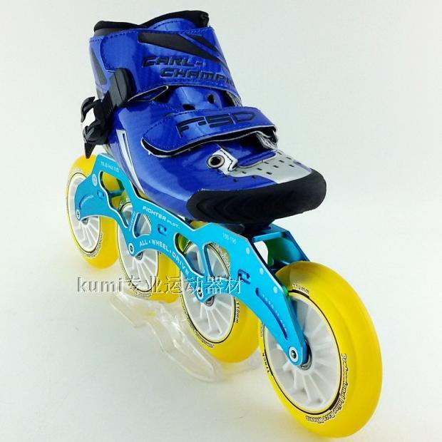 Zapatos De Hyper Genuino Carreras Patinaje Velocidad 4Bpnna6xwq