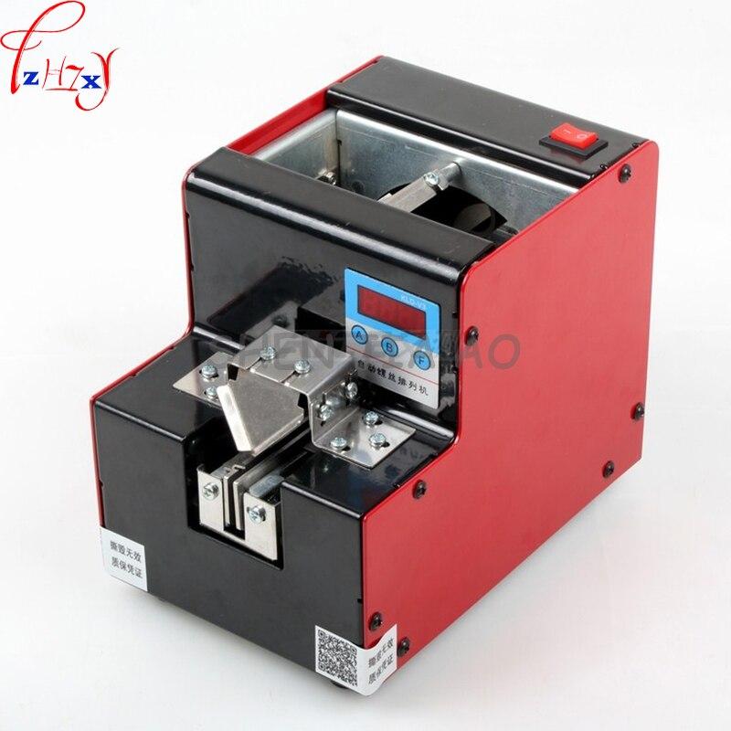 KLD-V5 прецизионный автоматический винт подачи диспенсер винт организовать машину с счетной функцией винтовой счетчик