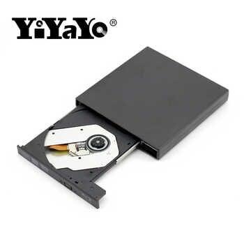 YiYaYo 外部ブルーレイ Dvd ドライブ、ライターバーナー再生 3D 映画スリム WINDOWS XP/7/8/10 Macbook のノートパソコンの光学ドライブ - DISCOUNT ITEM  17% OFF パソコン & オフィス