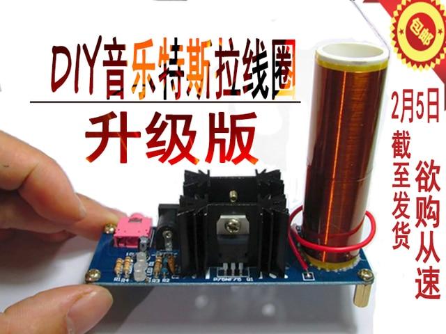 Tesla Spule Suite DIY Elektronische Kit ZVS in Tesla Spule Suite DIY ...
