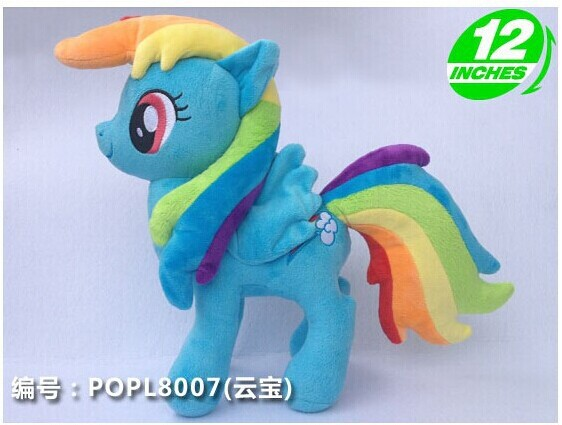 lovely plush blue horse toy stuffed horse doll Rainbow Dash plush toy doll gift toy about 32cm stuffed animal 44 cm plush standing cow toy simulation dairy cattle doll great gift w501