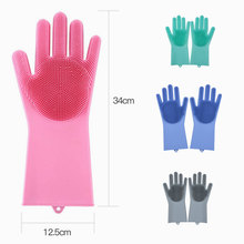 2019 Kitchen Silicone Cleaning Gloves Magic Dish Washing Easy Household Scrubber Rubber